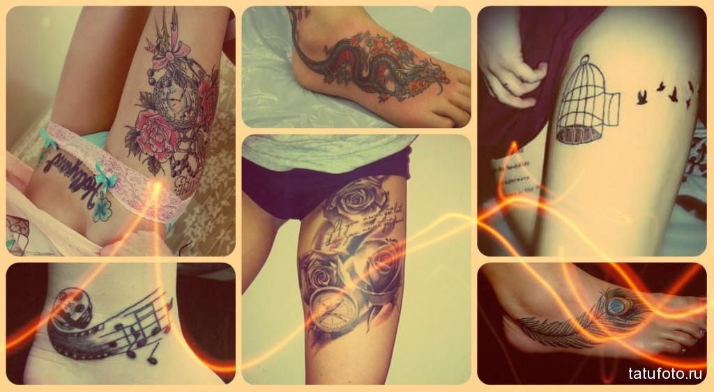 Татуировка на ноги женщины