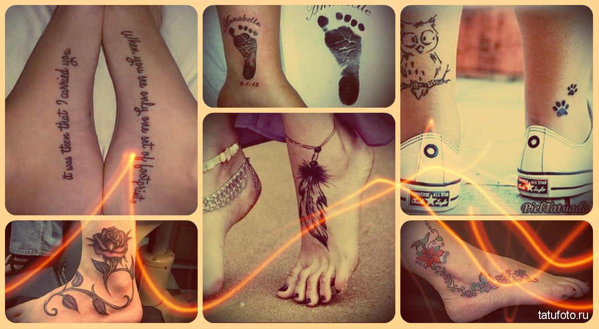 Татуировки на ступне каталог