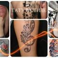 ТАТУИРОВКИ В СТИЛЕ - коллекция фотографий разных стилей тату
