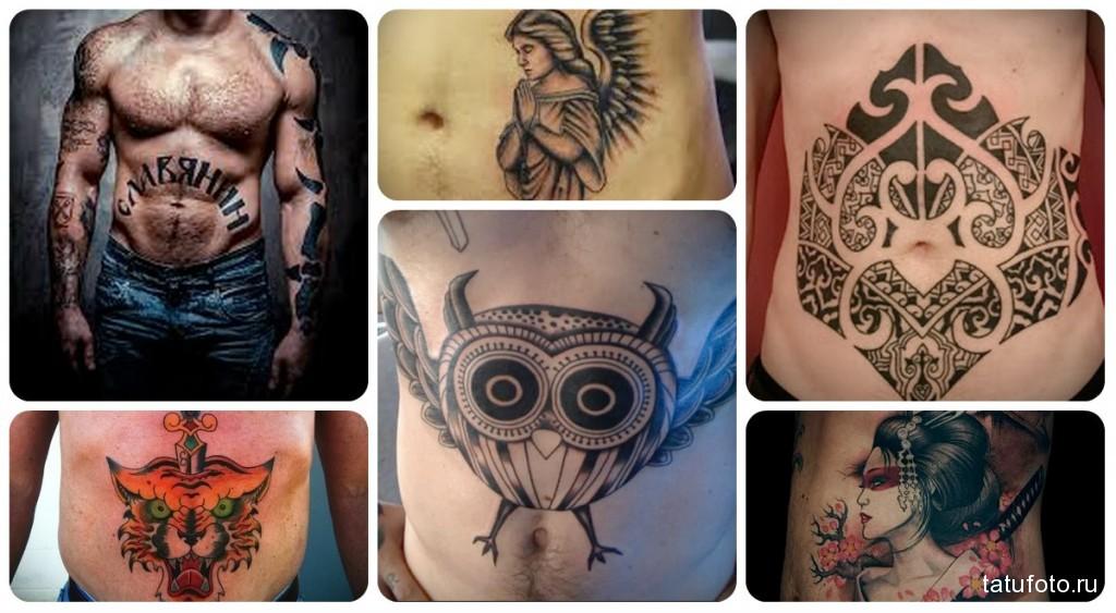 Татуировки на животе мужские