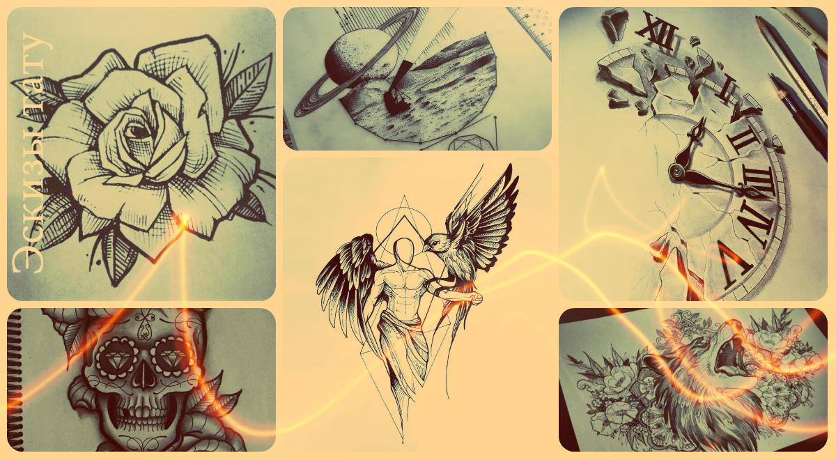 Эскизы тату - каталог рисунков для интересных татуировок