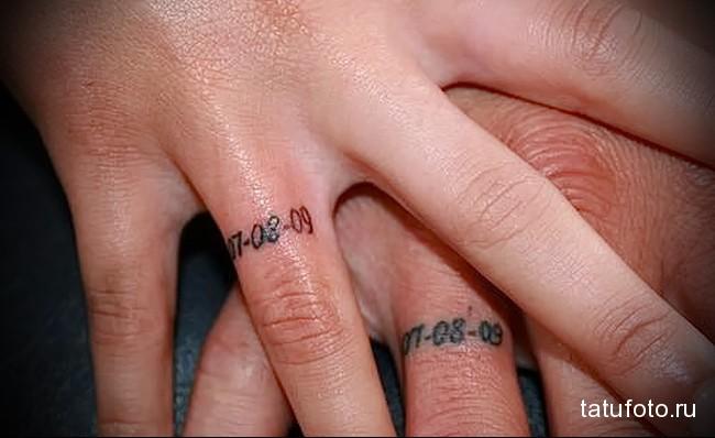 дата знакомства с женой в татуировке на пальцах для мужчины