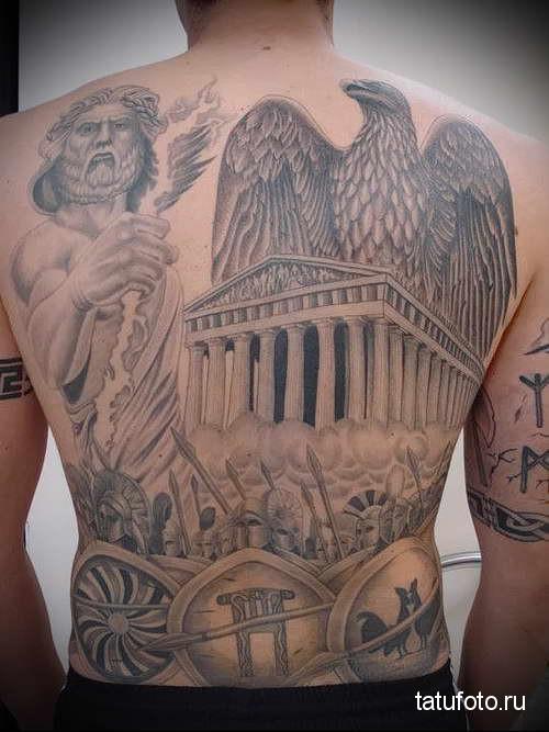 зевс - воины и орел - татуировка на спине мужская фото