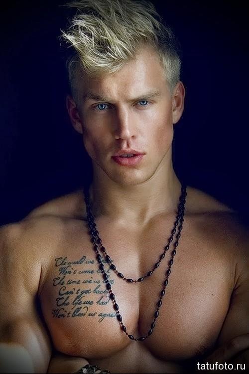 надписи в татуировке на грудь - мужская татуировка на грудь