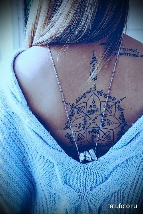 символы и знаки тату на спине женская