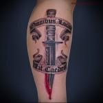 татуировка армейский нож в крови и надпись