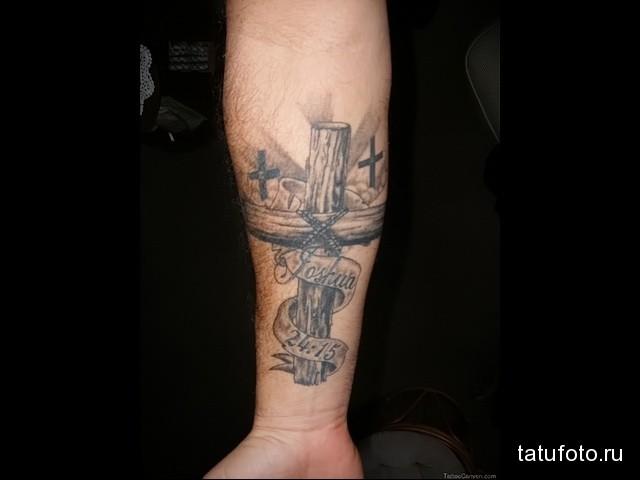 татуировка крест из крупных бревен и надписи на ленте
