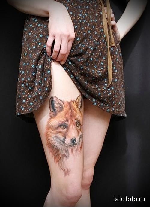 татуировка морда лисы на ногу для девушки