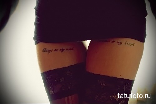татуировка надписи под чулки - на ногу для девушки