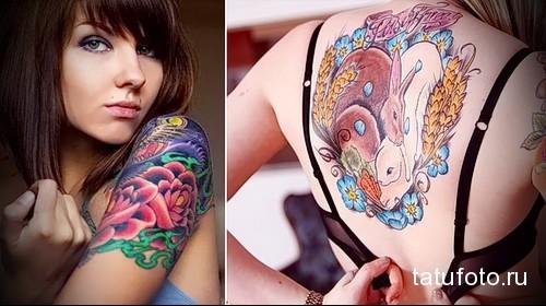 татуировка с цветами и небом на плече девушки
