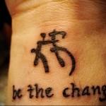 тату иероглиф и надпись на английском be the change