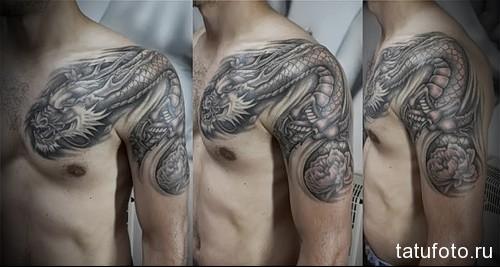 тату с рисунком дракона - мужская татуировка на грудь