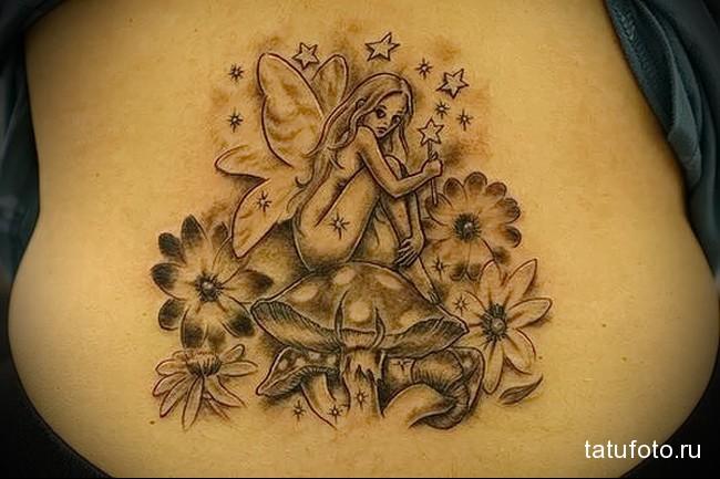 тату фея сидит на грибе - татуировка на пояснице женская фото