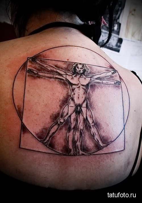 человек микелянджело - тату мужская на спине фото
