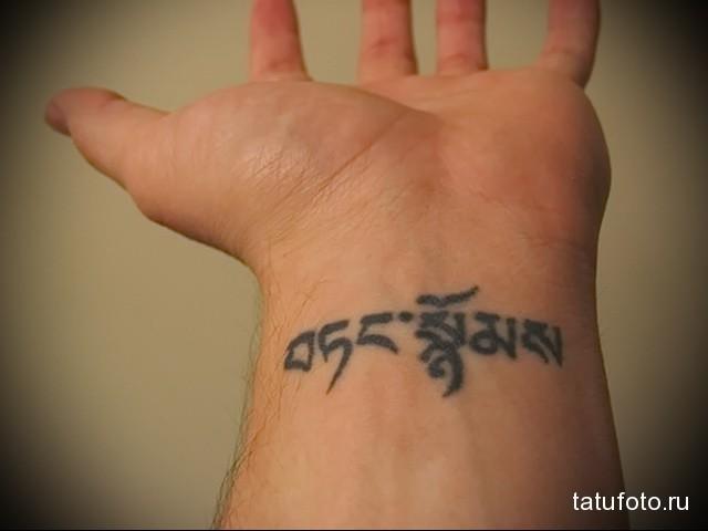 арабская надпись в татуировке на запястье