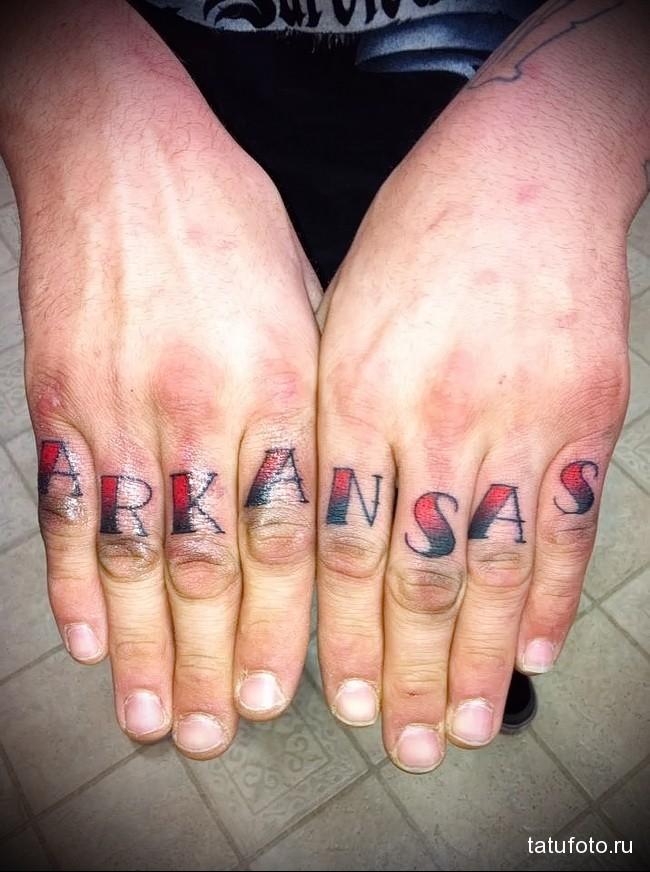арканзас в татуировке на пальцах для мужчины