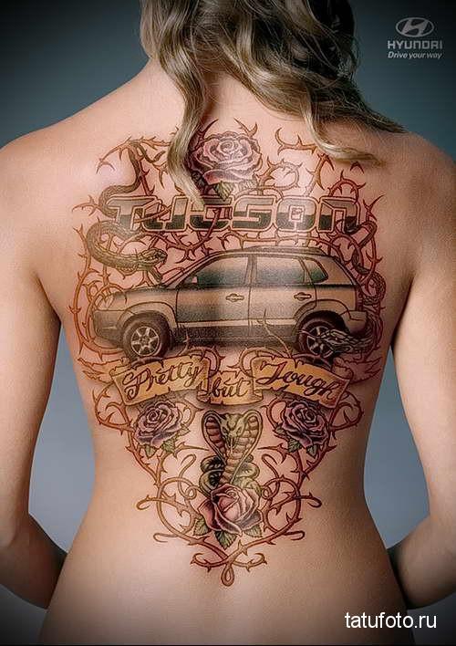 машина и розы с шипами тату на спине женская
