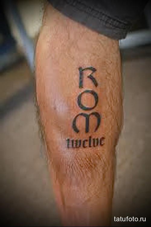 название футбольного клуба татуировка на ноге мужская