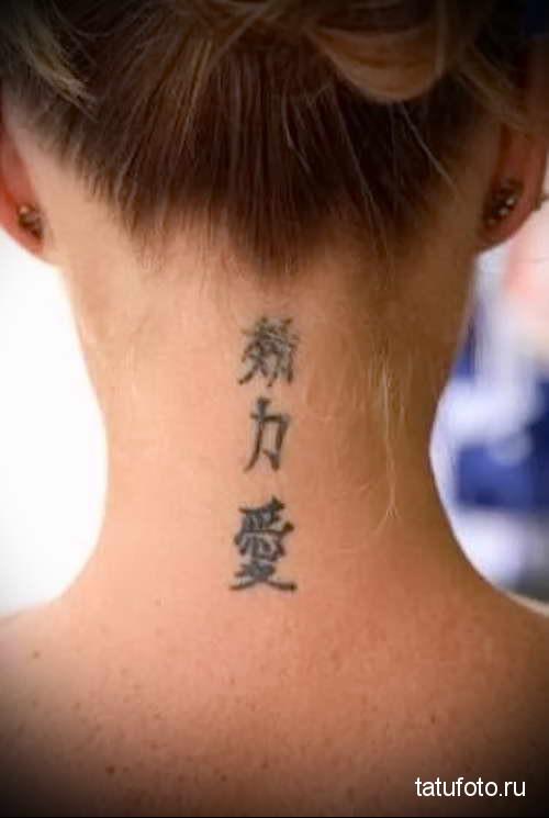 несколько иероглифов в вертикальном направлении - татуировка на шее женская - фото