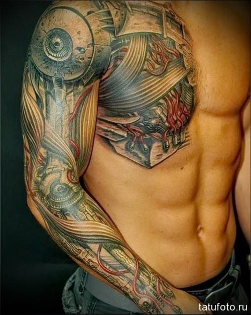 картинки тату на грудь