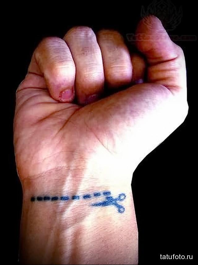 татуировка ножницы режут по пунктиру