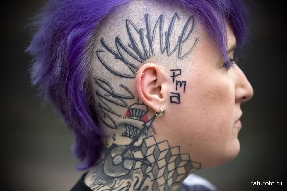 татуировка с надписью на забритой женской голове
