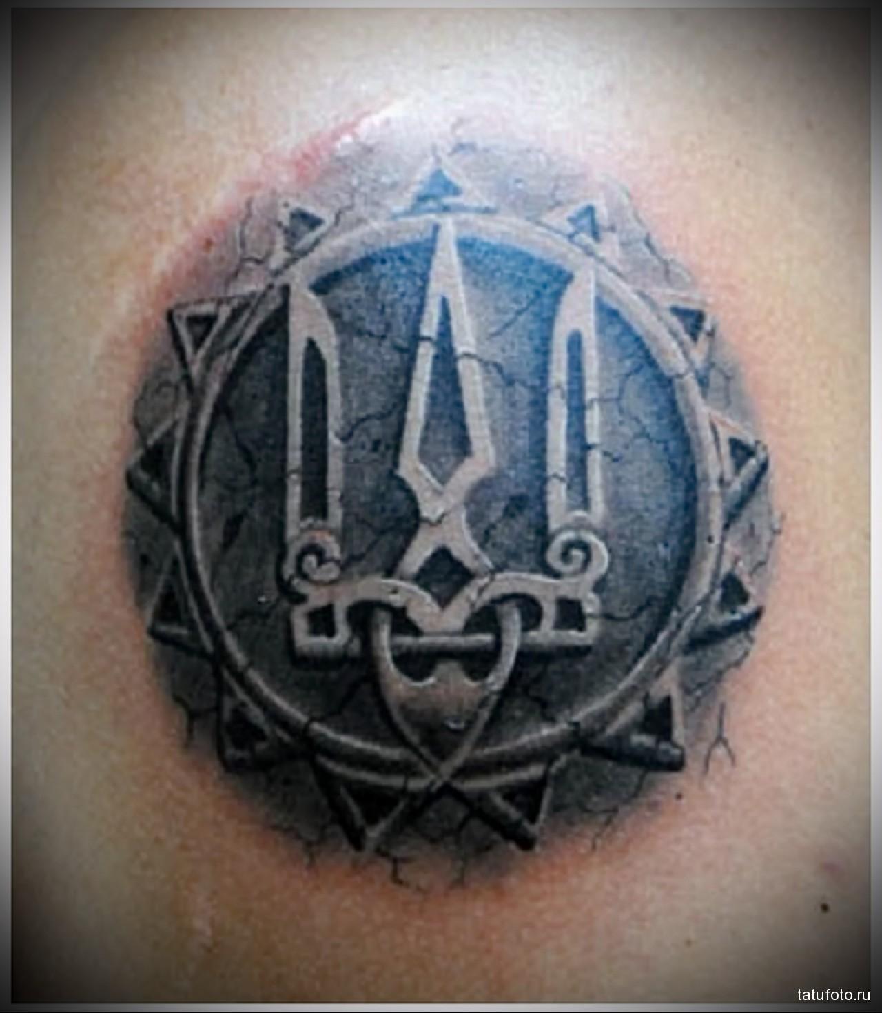 татуировка украинский тризубез (герб украины тату) - мужская татуировка на плече
