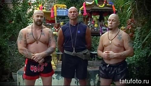 тату на груди Бадюка и товарищей - мужская татуировка на грудь
