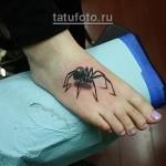 3d татуировка на ноге