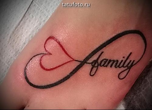 татуировка сердце и знак бесконечности