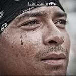 Татуировка слеза под глазом – как вариант татуировки со смыслом