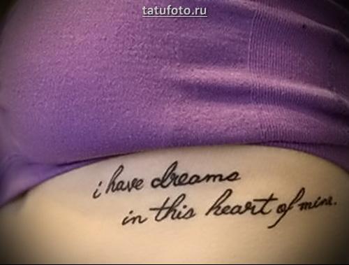 татуировки под сердцем для девушек