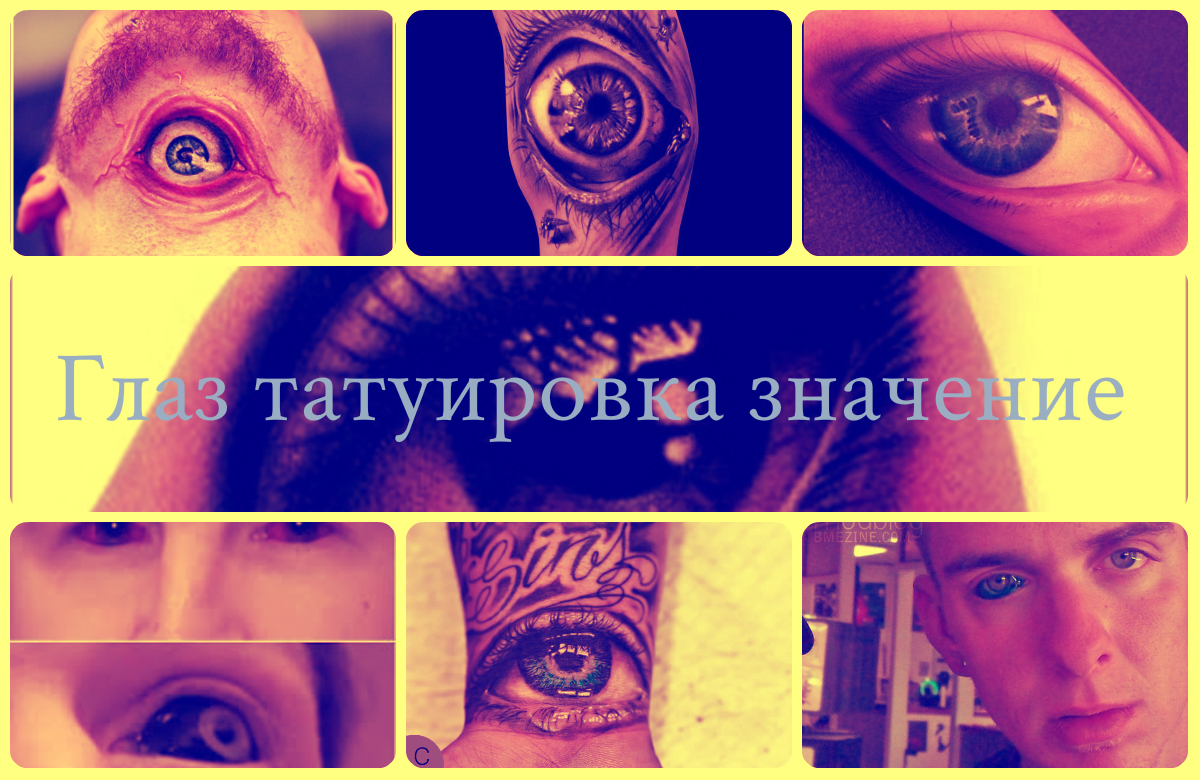 Глаз татуировка значение + примеры фото готовых работ тату