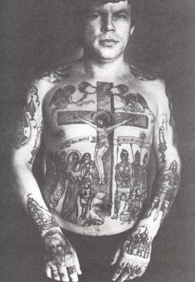 Старые татуировки преступников