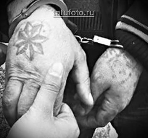 Зоновские наколки - звезда на руке