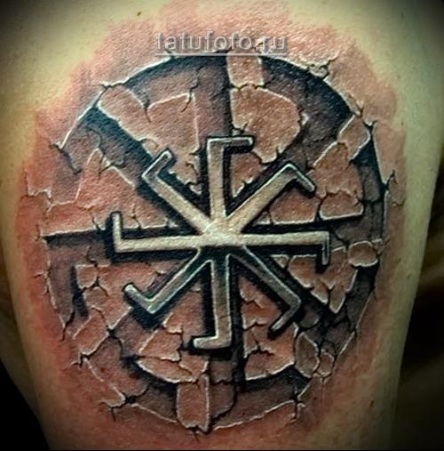 Татуировки в славянском стиле6