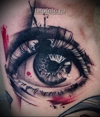 Трэш Полька Тату - открытый глаз