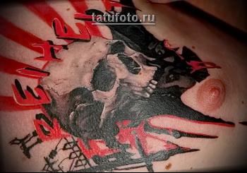 Трэш Полька Тату - череп с надписью на груди