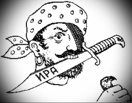 воровская татуировка Нож