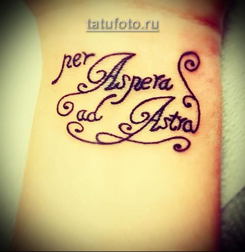 надпись на латыне - женская тату на запястье