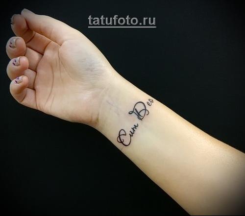 надпись тату на запястье - латынь - женская
