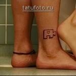парная татуировка на ногу - кусочки пазла