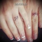 парные татуировки имена любимого как кольцо на руке