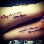 парные тату с надписями в две строки