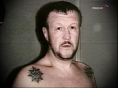 воровская татуировка Подключичные звезды