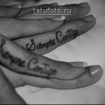 парная татуировка надписи между пальцами на руках
