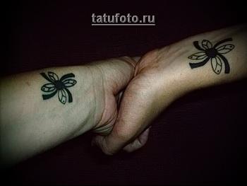 парная татуировка - цветок на руку