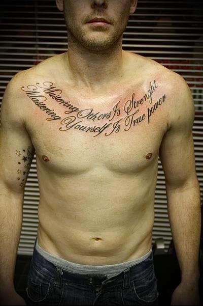 надписи на груди тату 3
