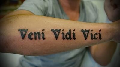 тату надписи на латыни вариант