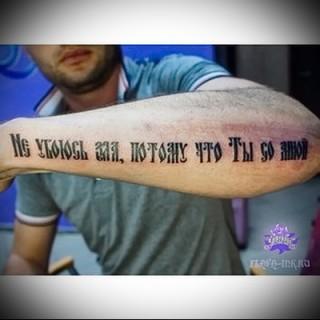 Тату на руке надписи со смыслом для мужчин фото